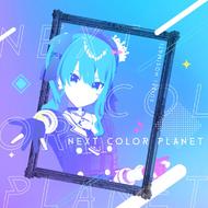 Hoshimachi Suisei Next Color Planet Cover.png