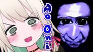 Beatani's thumbnail for her Ao Oni stream