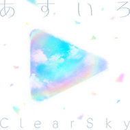 AsuiroClearSky Cover.png
