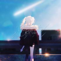 Shishiro Botan - Lioness Pride cover.png