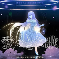Moona Hoshinova Ai no Chiisana Uta Cover.jpeg