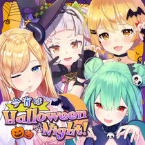 Halloween-Night -Tonight-Cover.jpg