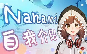 VirtualReal Nanami's Debut Thumbnail.jpg