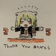Beatani's drawing of herself celebrating her 25th birthday