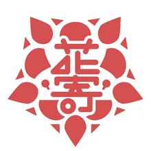 Hanayori Girls' Dormitory Logo.png