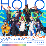 Just Follow Stars Cover.png