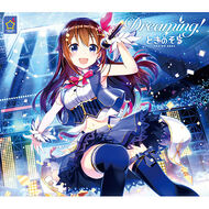 TokinoSora - Dreaming! cover.jpg
