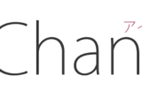 A.I. Channel