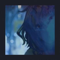 Omaru Polka - EverBlue cover.png