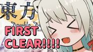 Beatani's thumbnail for her First Touhou Clear stream