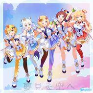 Yumemiru Sora e Cover.jpeg