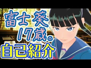 【Aoiの自己紹介】YouTuberはじめました!はじめまして!-2