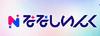 774 Inc. Logo.png