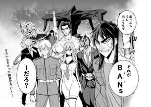 The BANs.jpg