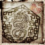 Huang-di-yami-ni-umareta-mukui-cd-big-1