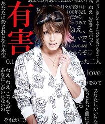 0.1g no gosan daisuke mar2016