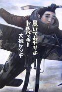 Kenji Ohtsuki - Abaite oya Riyo Dolbakky (2007)
