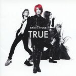 Exist trace True