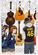 Kenji Ohtsuki - FOK 46 Totsujo 40-Dai de Gita Hikigatari o Hajimetara Ba no Ki