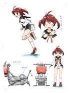 Akane plus airbike
