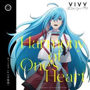 Harmony of One's Heart Cover