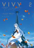 LN volume 2 cover