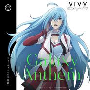 Galaxy Anthem Cover
