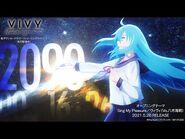 【期間限定公開】TVアニメ「Vivy -Fluorite Eye's Song-」ノンクレジットオープニング映像|「Sing My Pleasure」ヴィヴィ(Vo