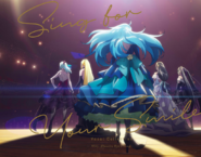 Vivy- Fluorite Eye's Song Vocal Collection ~Sing for Your Smile~