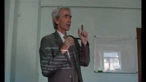 Теория футуродизайна феноменология проекта ч