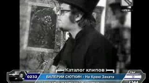 Борис Гребенщиков - Человек из Кемерово