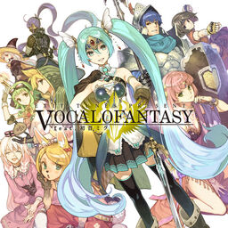"Image of ""EXIT TUNES PRESENTS Vocalofantasy feat. 初音ミク"""