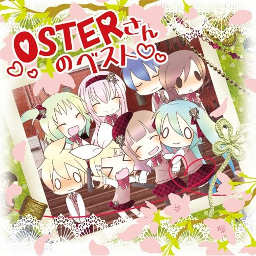 OSTER-san no Best (OSTERさんのベスト)