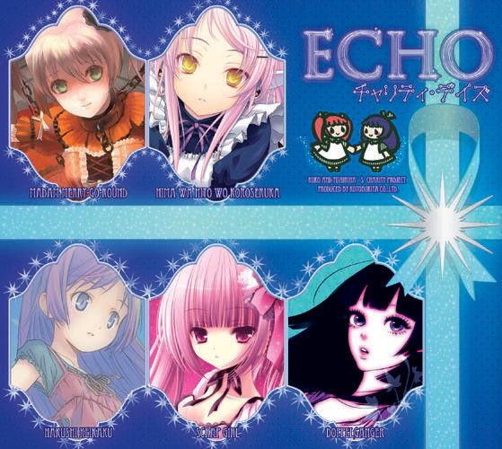 ECHO~チャリティ・デイズ~ (ECHO ~Charity Days~)