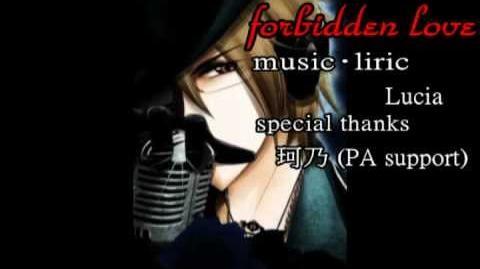 【氷山キヨテル】forbidden love【オリジナル曲】