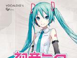 Hatsune Miku V4 English