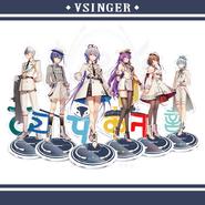 Vsinger 2019 standee