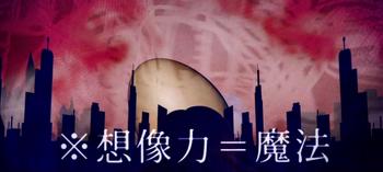 """Image of """"皆殺しのマジック (Minagoroshi no Magic)"""""""