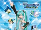 初音ミク -Project DIVA- extend Complete Collection