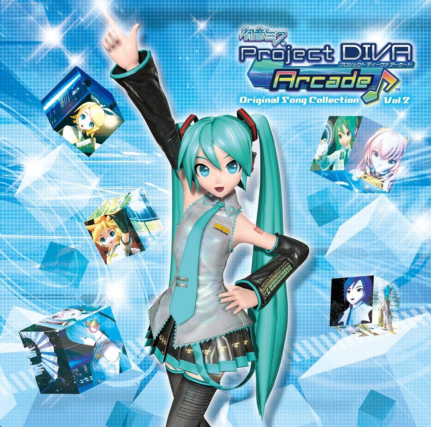 初音ミク -Project DIVA- extend Complete Collection