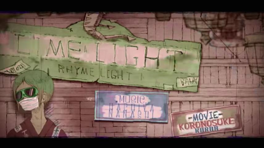ライムライト (Lime Light)