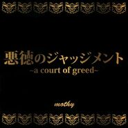 Mothy's greed album