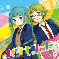 Setsuna Code cover.jpg