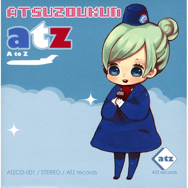 ATZ(A to Z)