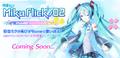 Mikuflick02soon-jp