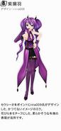 F-purpleageha