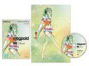 Megpoid V4 Sweet Illustration & Disc