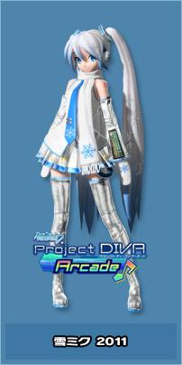 白い雪のプリンセスは (Shiroi Yuki no Princess wa)