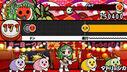 Taiko no Tatsujin Wii- GUMI