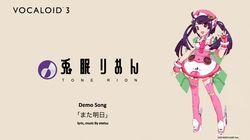 また明日 (Mata Ashita)/otetsu